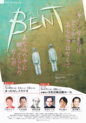 Bent1_245x350