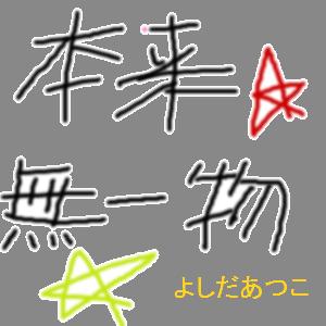 Cocolog_oekaki_2011_12_16_07_09_2