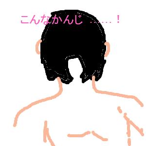 Cocolog_oekaki_2012_07_30_17_25