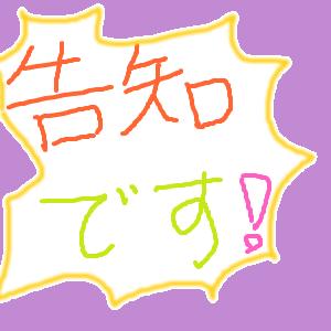 Cocolog_oekaki_2012_08_01_14_20