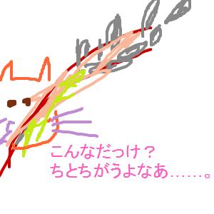 Cocolog_oekaki_2013_02_16_10_11